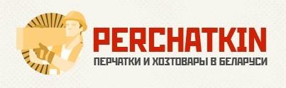хозяйственные товары в Беларуси